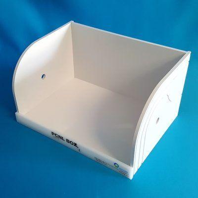 kidney trainer box housing